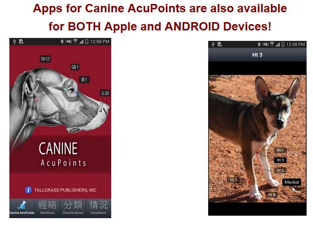 acupressure dog app